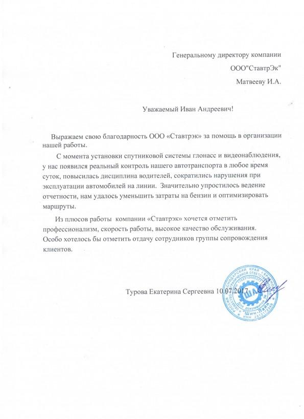 Займ 5000 на карту vsemikrozaymy.ru